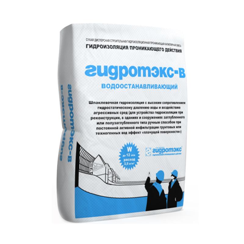 Водоостанавливающая проникающая гидроизоляция Гидротэкс-В, 25 кг