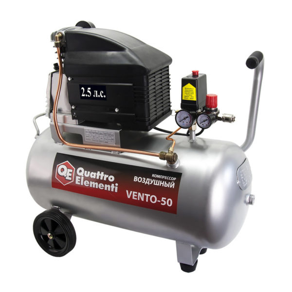 Компрессор 50 л VENTO-50 280 л/мин, 2,5 л.с, 8 бар масляный
