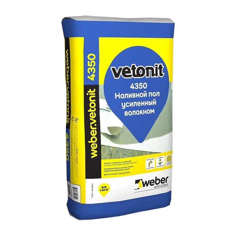 Наливной пол Вебер Ветонит  4350, усиленный, 25 кг