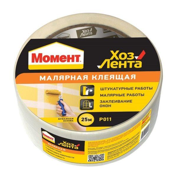Клеящая Хозяйственная лента Момент малярная 48 мм (25 м)