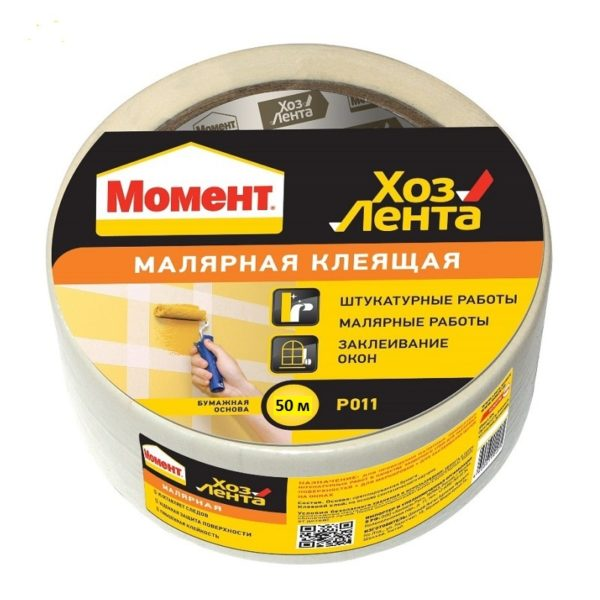Клеящая Хозяйственная лента Момент малярная 48 мм (50 м)