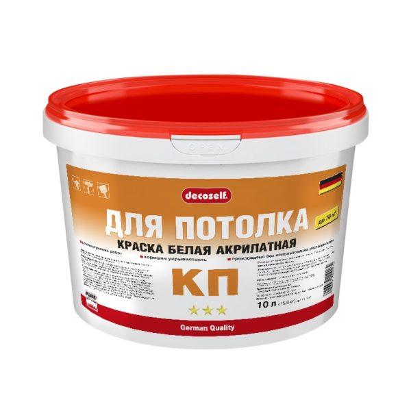 Краска в/д акрилатная для потолка Decoself белая (10 л)