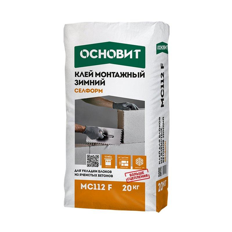 Клей для пенобетона Основит Селформ MC112F (Т-112), зимний, 20 кг