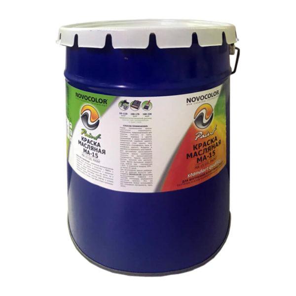 Краска масляная МА-15 ГОСТ-71 синяя (20 кг)