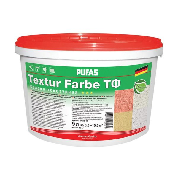 Штукатурка декоративная Textur Farbe Шагрень, Шуба 1мм (9 л)
