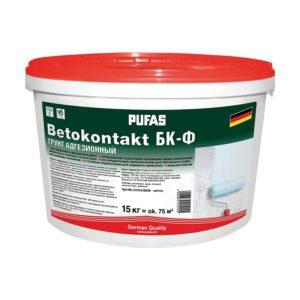 Грунтовка Бетоконтакт для наружных и внутренних работ БК-Ф (15 кг)