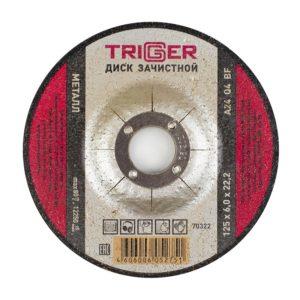 Диск зачистной Trigger 70322 по металлу 125х6х22.2 мм