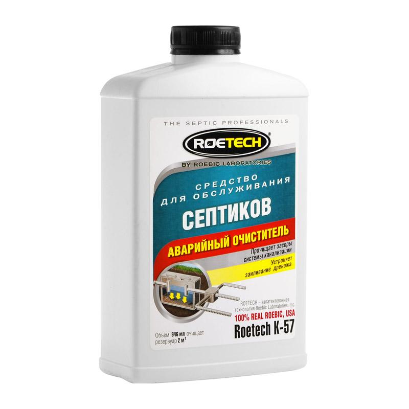 Средство ROETECH для очистки септиков (аварийный очиститель)(946 мл)