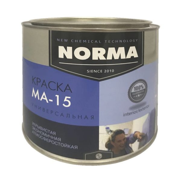 Краска масляная МА-15 ГОСТ-71 сурик железный (2 кг)