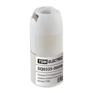 Патрон Е14 термостойкий пластик подвесной разборный 2А, 230В, белый