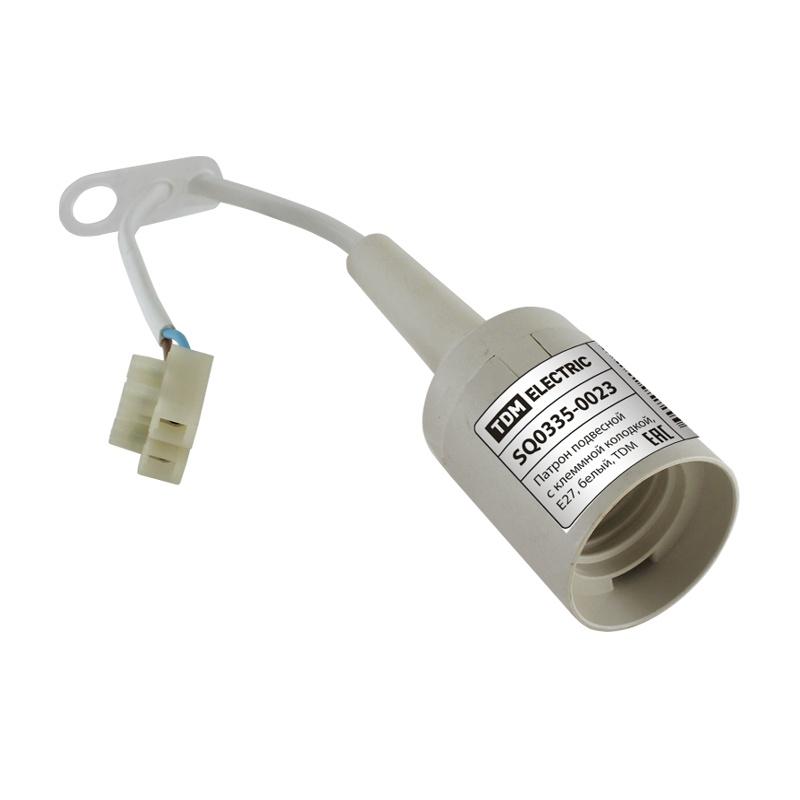 Патрон Е27 пластик подвесной с клеммной колодкой, 4А, 230В, белый