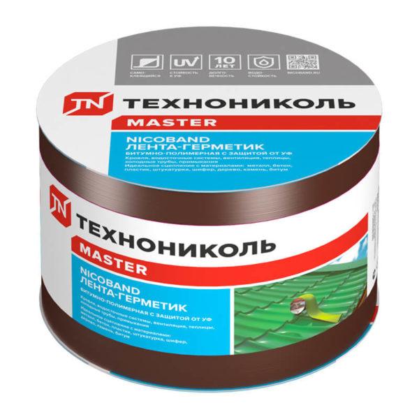 Лента-герметик самоклеящаяся Никобенд, коричневый, 10х1000 см