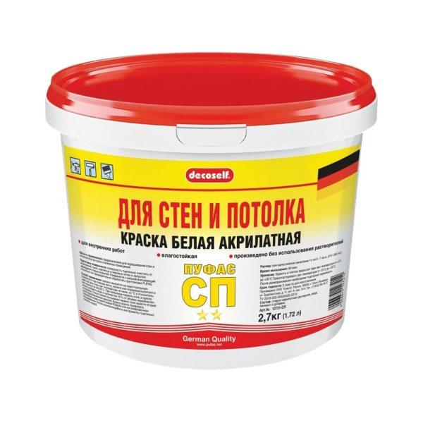 Краска в/д акрилатная для стен и потолков Decoself (1,72 л)