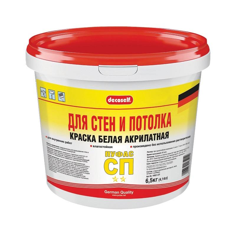 Краска в/д акрилатная для стен и потолков Decoself (4,14 л)