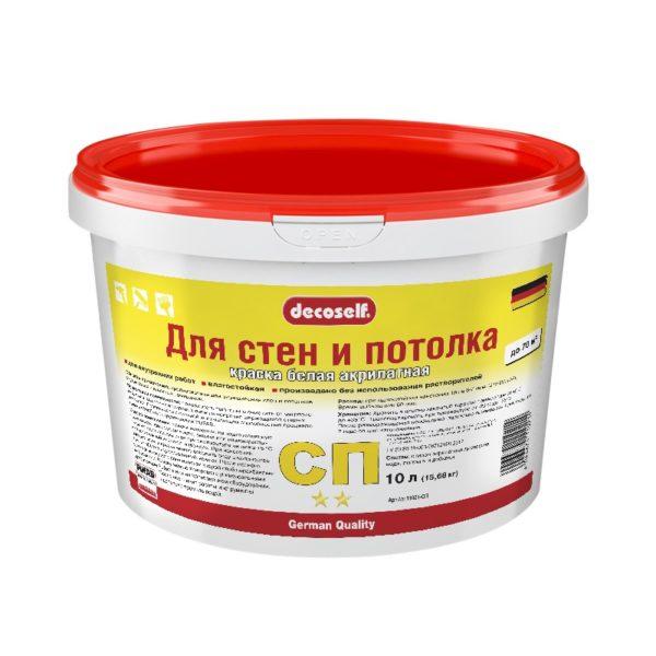 Краска в/д акрилатная для стен и потолков Decoself (10 л)
