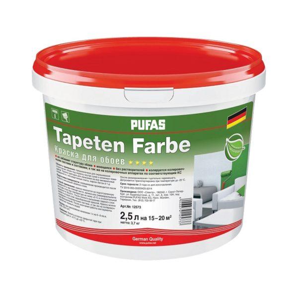 Краска в/д для обоев Tapeten Farbe oснова А (2,5 л)