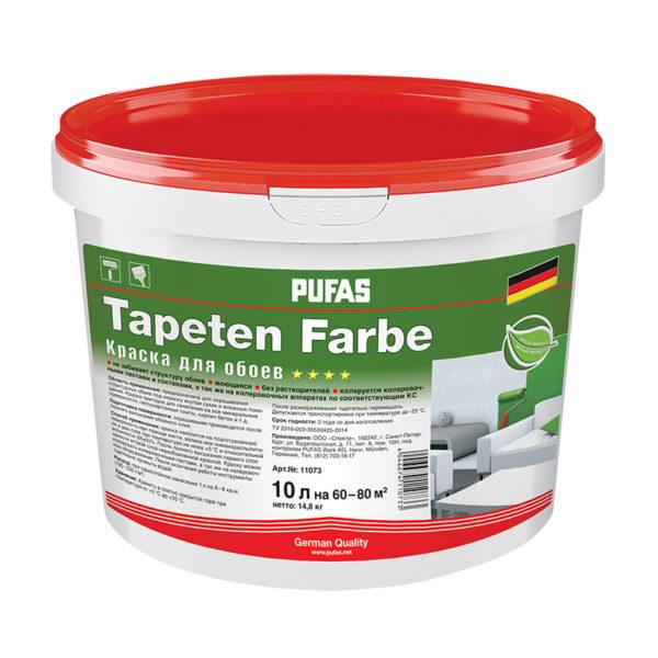 Краска в/д для обоев Tapeten Farbe oснова А (10 л)