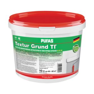 Грунт под декоративные штукатурки Textur Grund (10 л)