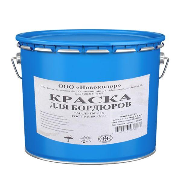 Краска для бордюров чёрная (25 кг)