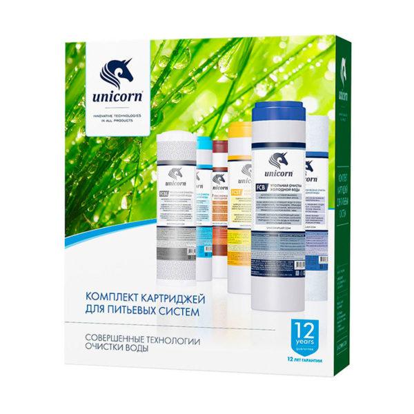 Комплект картриджей Unicorn для питьевых систем (СТАНДАРТНАЯ ОЧИСТКА)