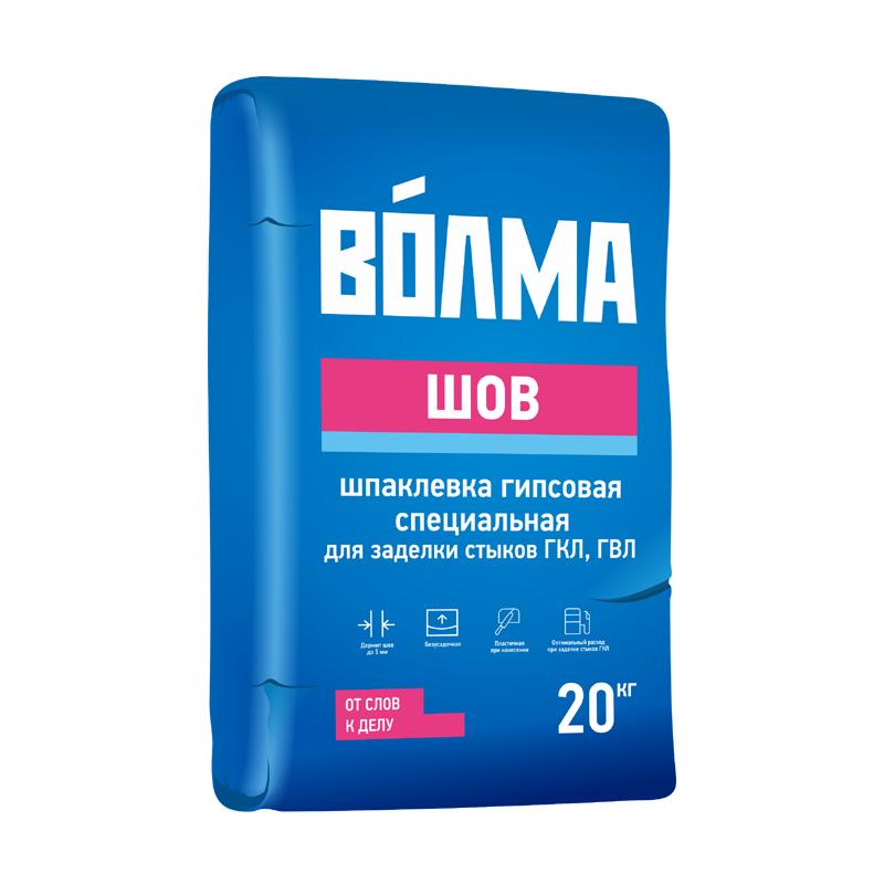 Шпаклевка гипсовая Волма Шов, для заделки стыков, ГВЛ, ГКЛ, 20 кг