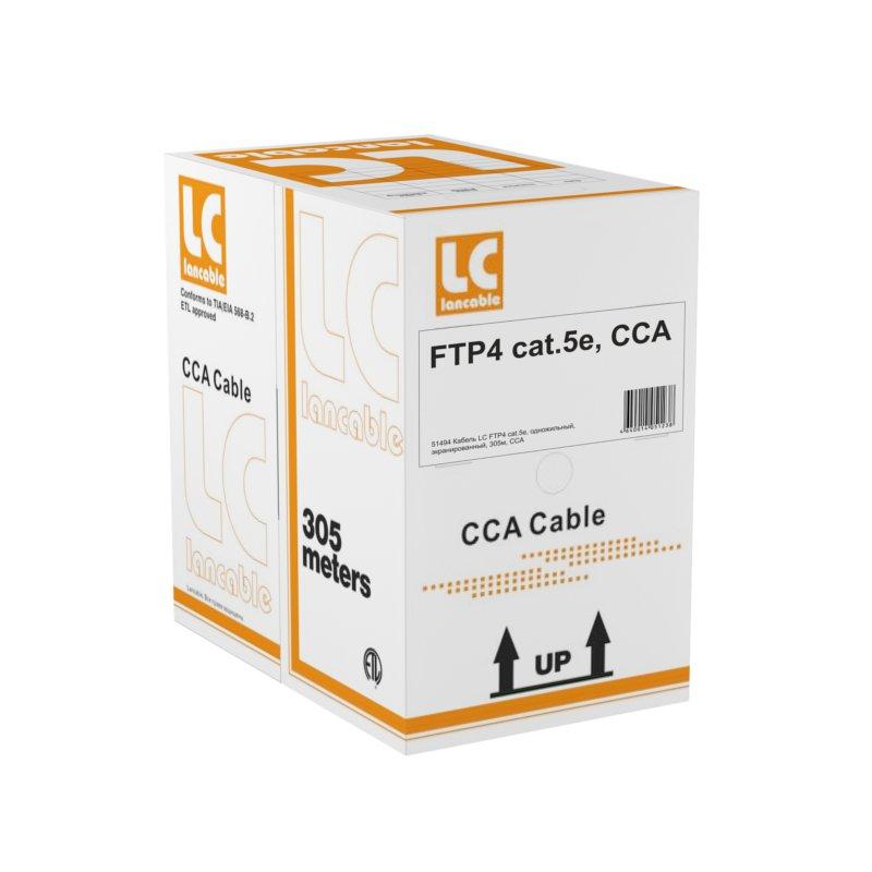 Кабель компьютерный витая пара FTP 4 пары, cat.5e, экранир., д/в работ, серый (бухта-305 п.м.)