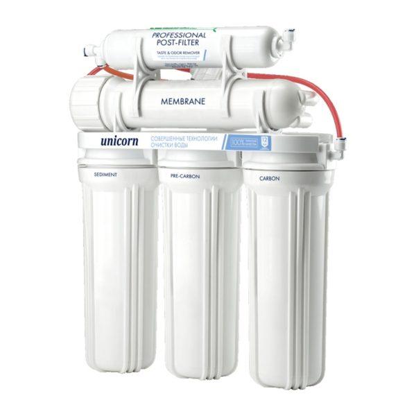 Система очистки воды 5-ти ступенчатая, 8л