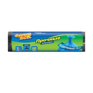 Мешки для мусора Фрекен БОК 120 л (10 шт) прочные