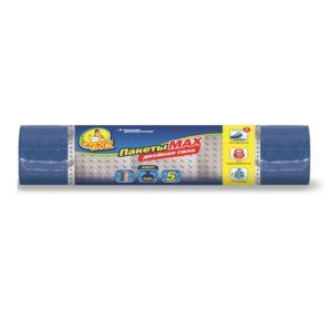 Мешки для мусора Фрекен БОК 240 л (5 шт) многослойные