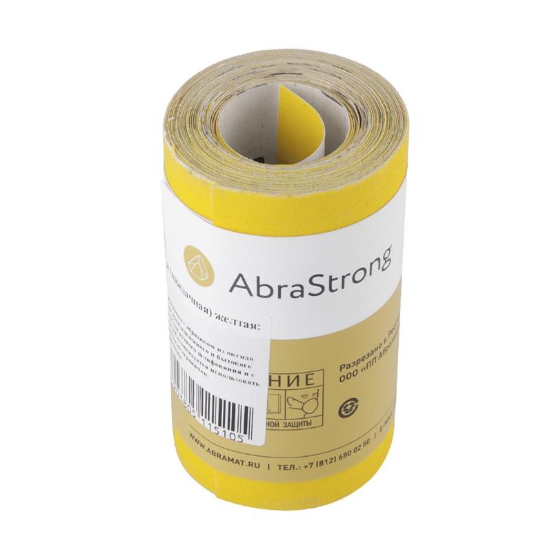 Бумага шлифовальная AS3308 желтая 115 мм Р80 рулон 5 м
