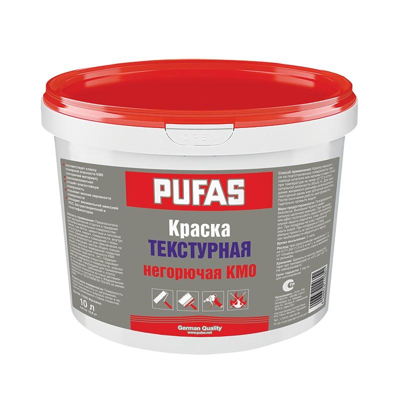 Текстурная негорючая краска Pufas КМ0 немороз. (10 л)