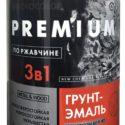 Грунт-эмаль 3 в 1 АЛКИДНО-УРЕТАНОВАЯ (АУ-1156) красная глянц. (1 кг)