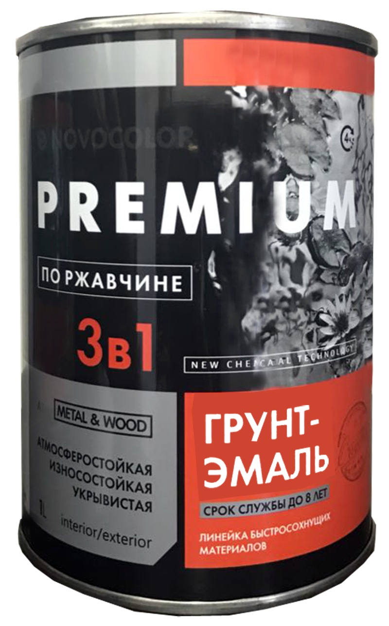 Грунт-эмаль 3 в 1 АЛКИДНО-УРЕТАНОВАЯ (АУ-1156) синяя глянц. (1 кг)