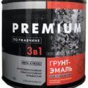 Грунт-эмаль 3 в 1 АЛКИДНО-УРЕТАНОВАЯ (АУ-1156) чёрная глянц. (1,9 кг)