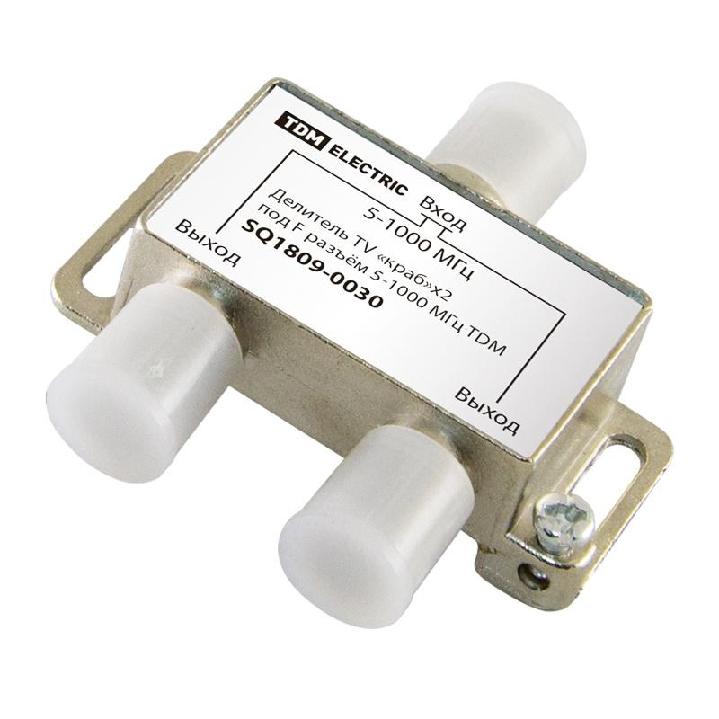 Делитель антенный на 2 TV (под F разъем 5-1000МГц)