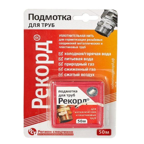 РЕКОРД Нить для герметизации резьбовых соединений 50м