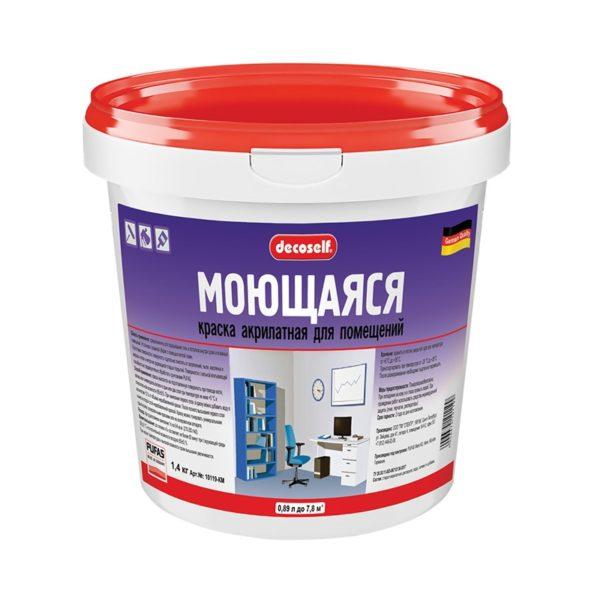 Краска в/д для стен и потолков Decoself моющаяся (0,97 л)